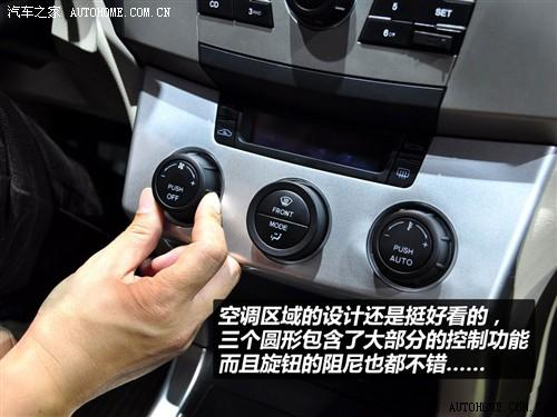 瑞虎3新对手?海马s3广州车展静态评测