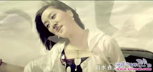 天国凤凰女主角剧照