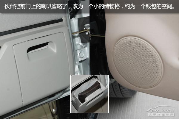 前卫还增加了电动后视镜调节功能.