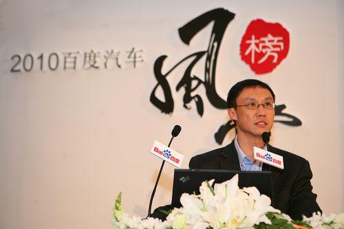 """...百度在北京举办\""""百度汽车风云榜颁奖盛典\"""".政府嘉宾、行业..."""