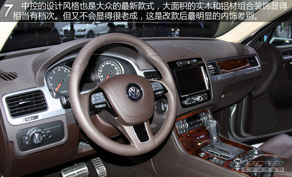 途锐的内饰设计体现了大众汽车最新的风格,采用真皮,高档次的实木和铝材组合装饰的仪表台不仅豪华感非常强烈,而且比老款车看上去更富有科技感。    车内的高科技和奢华配置极为丰富,包括6.5寸触摸屏卫星导航系统,免钥匙启动系统,可根据对面来车自动调节照射高度的自动车头大灯,车道变更警示系统和带有通风,加热和按摩功能的高档真皮坐椅,全景玻璃天窗和发动机自动熄火/启动系统。   上一页 [1] [2] [3] [4]