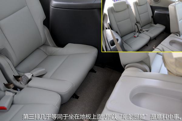 实惠的旅行家 长途体验江淮和悦rs高清图片
