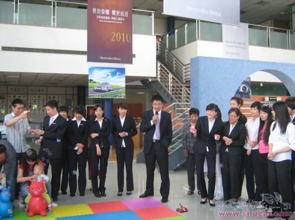 """非凡的""""儿童节"""",新疆之星还将在今后举办更加丰富多彩的客户联谊活动"""