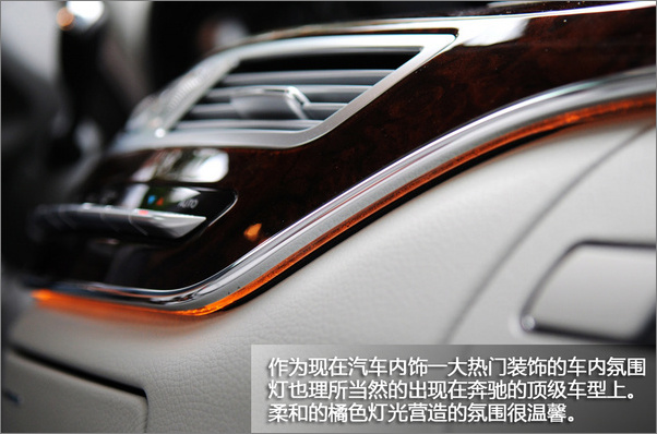 奔驰s350自动空调电路图