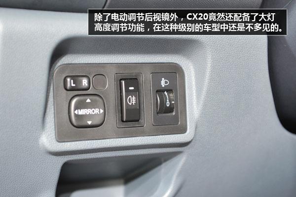 方向盘采用了三幅式设计,从卖相到手感都还算不错,并且集成了音响