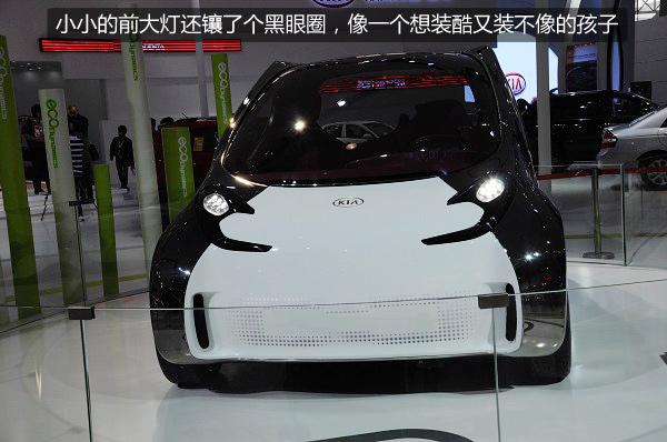购车 新车实拍 >> 正文  在今年10月的巴黎车展上,起亚发布了全新pop