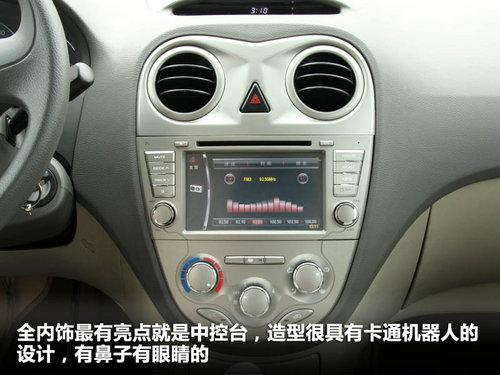 1.5L发动机日常使用更佳 试驾江淮和悦RS高清图片