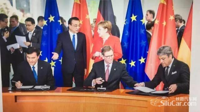 中德向美释出重要信号