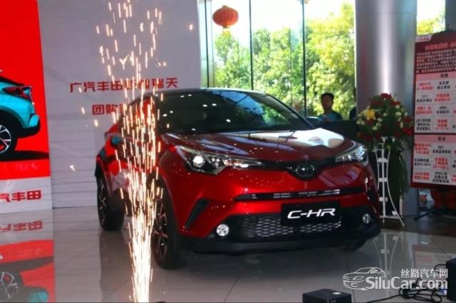 c-hr新疆瑞天4s店上市发布会圆满落幕-新疆已上市新车