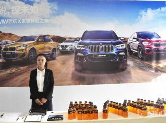 集精锐 探未知2018  BMW 西区X家族体验之旅 乌鲁木齐站完美收官